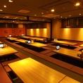 開放感のある空間です♪【湘南台 居酒屋 個室】【会社の飲み会もプライベートなお食事にも最適な店内です。個室 居酒屋 食べ放題 飲み放題 宴会 個室 接待 和食 大人数 おすすめ 人気 貸切】