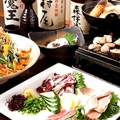 和ごころ料理 隠れみの 松江 島根のグルメ