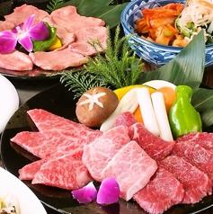 焼肉 大門のおすすめ料理1