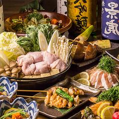 地鶏と完全個室 辻久 柏本店のコース写真