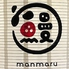 鰻と肴菜と日本酒の店 まんまるのロゴ