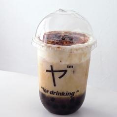三茶 ヤのおすすめポイント1