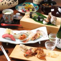 京 寿司 おおきにのおすすめ料理1