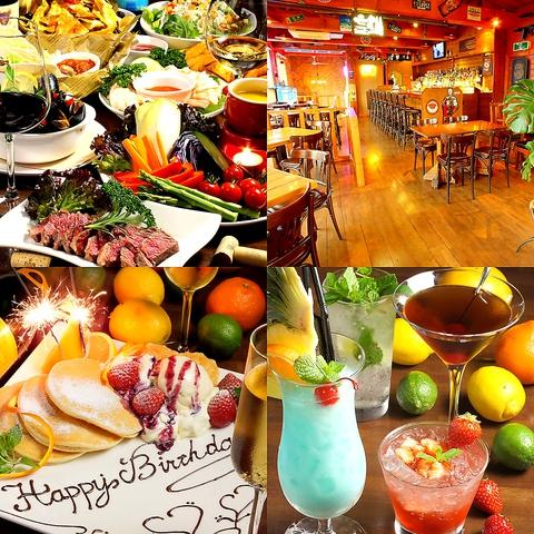 Restaurant Bar Ziou