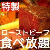 ライクカフェ LikE Cafe特集写真1