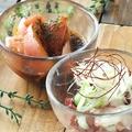 料理メニュー写真冷製トマトのバルサミコ酢和え