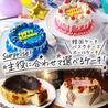 クワトロテーブル QUATTRO TABLE 名古屋駅店のおすすめポイント1