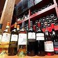イタリア直輸入のワインを豊富に取り揃えてます!こだわりのワインはイタリア直輸入の格付けワイン!!お気に入りが必ず見つけられるかも♪その他生ビール・カクテル・ソフトドリンクの飲み放題でもご用意しております。美味しいイタリア料理を堪能したいなら是非、La SOFFITTA渋谷店へ♪