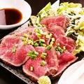 料理メニュー写真牛タタキ