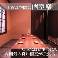 お寿しと天ぷらのお店 おふねさんの雰囲気3
