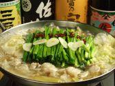 まるじゅうのおすすめ料理2