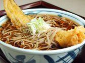 みとう庵のおすすめ料理3