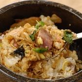 築地食堂 源ちゃん イオンモール太田店のおすすめ料理3