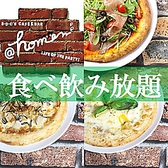 肉バル居酒屋 @home 神戸三宮のおすすめ料理2