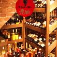 ワインセラー併設!オーソドックスなものから珍しい銘柄まで世界各国60~80種類のワインを取り揃えております!