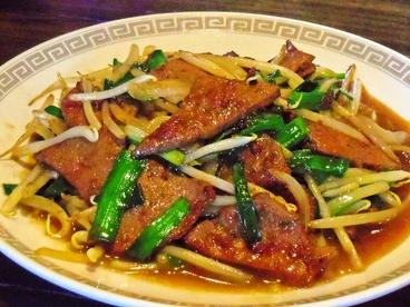 錦海楼のおすすめ料理1