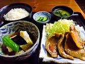 お食事処 大忠家のおすすめ料理3