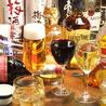 旬彩居酒屋 Bange ばんげのおすすめポイント2
