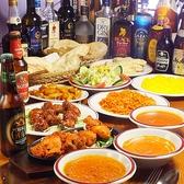 インド アジアン料理&BAR DURGA DINNINGの詳細