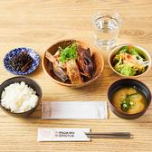 磯っこ商店 isokko 博多駅筑紫口店のおすすめ料理3