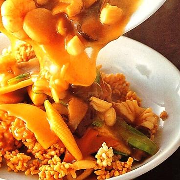 たけくま 赤坂店のおすすめ料理1