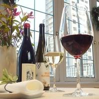 料理に合わせた自然派ワインをご用意しております。