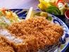 沖縄とんかつ食堂 しまぶた屋のおすすめポイント1
