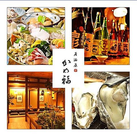 予約はお早めに!完全個室で忘年会!瀬戸内鮮魚を楽しめる充実のコースを各種ご用意