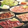 本格中華居酒屋 弘福 海鮮 餃子 八王子店のおすすめ料理1
