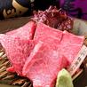 焼肉レストラン 十庵のおすすめポイント1