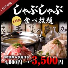 TORIEMON トリエモン 新橋駅前店のおすすめ料理1