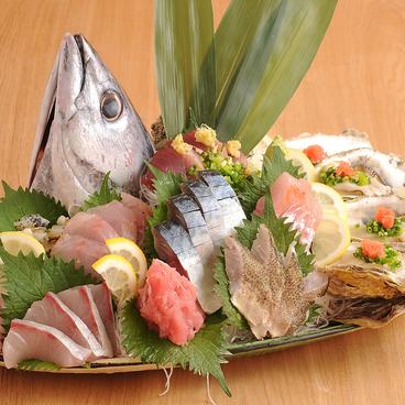上野イカセンターのおすすめ料理1