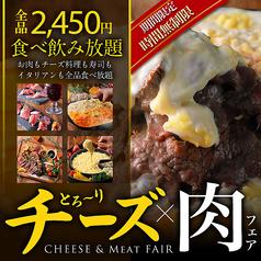 YOKUBALU ヨクバル 天神大名店のおすすめ料理1
