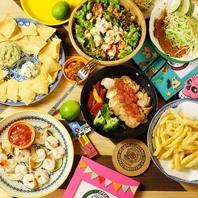 千葉でも本場メキシカン料理が食べられるのはここだけ!