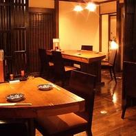 京町屋風な一軒で酒の宴をお愉しみ下さい。