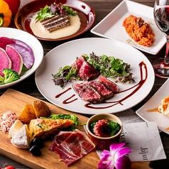 肉と野菜とマルセン24 草加松原店の写真