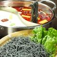 〆まで健康!最後は消化を助ける竹炭麺!