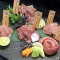 料理メニュー写真近江牛焼き霜 刺身 5種類盛り合わせ