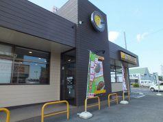 カレーハウス CoCo壱番屋 水戸南インター店