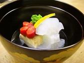 清游庵のおすすめ料理3