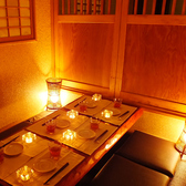 日常から離れた、江戸の中にタイムスリップしたような落ち着いた和の空間が広がります。離れの個室も多く、ゆったりと落ち着いた雰囲気でご宴会をお楽しみいただけます。ご宴会にご利用ください♪