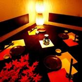 創作和食と信州料理 信州個室居酒屋 kasaya 傘や 長野本店の雰囲気3