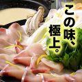 きうめ屋 池袋サンシャイン60通り店のおすすめ料理1