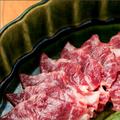料理メニュー写真熊本県産 馬刺赤身盛り