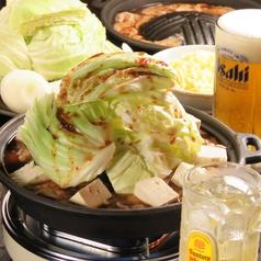 元祖ホルモン焼 鹿角屋のおすすめ料理1