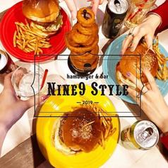 Nine9 Style hamburger&barの写真