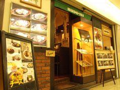 ぶどう亭の写真