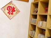 中華料理 桂林の雰囲気2