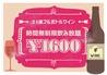 大衆肉バル 7+3 JYUのおすすめポイント2