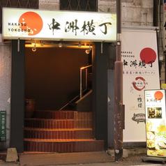 OKAERI×維櫻×MUSASHI 中洲横丁の写真